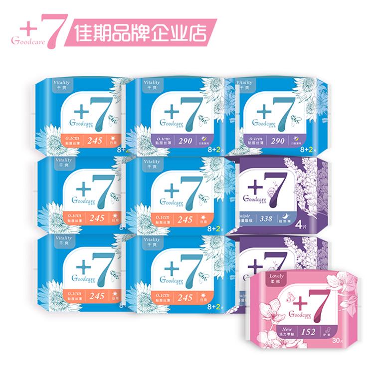 佳期卫生巾网面干爽柔棉混合装日夜用10包108片