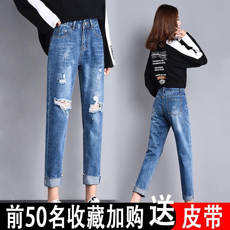 88.00元包邮高腰女宽松chic港风2019新款牛仔裤