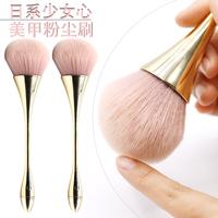 日系新品粉色粉尘刷腮红刷美化妆刷清洁刷韩国美甲工具指甲用品