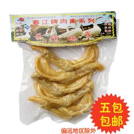 绍兴新昌嵊州特产春江食品香糟鹅爪鹅掌美味食品肉类零食休闲小吃图片