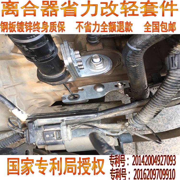 Jetta сцепление мощность устройство изменение свет провинция сила продлить диск вилка бар поляк меньше сила специальность ремонт патент издание
