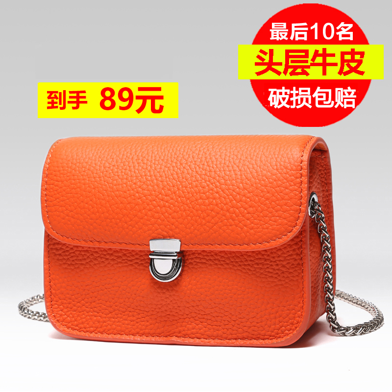 Small square bag head layer cow leather womens bag chain mini bag womens bag 2021 Messenger Shoulder Bag summer leather small bag