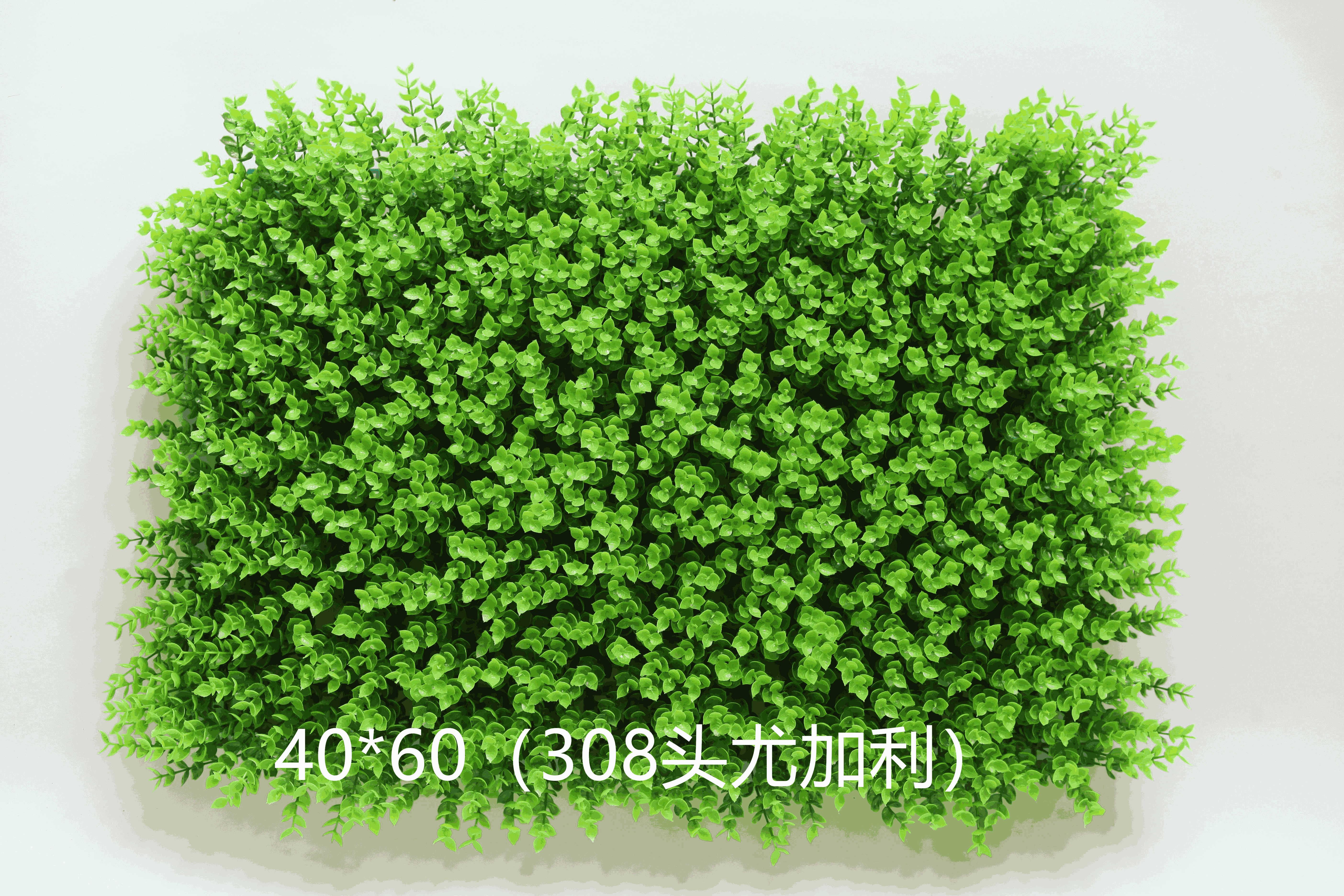 人工草坪垫子假草皮仿真尤加利人造塑料绿色花草植物墙面室内装饰