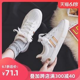 人本加绒小白鞋女2020春季爆款新款冬季女鞋学生棉鞋官方旗舰店鞋图片