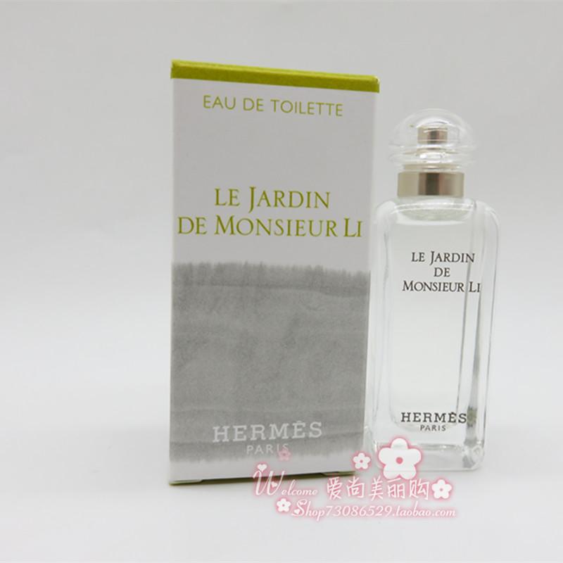 正品Hermes爱马仕李先生的花园Monsier li女士香水小样2ML/7.5ml