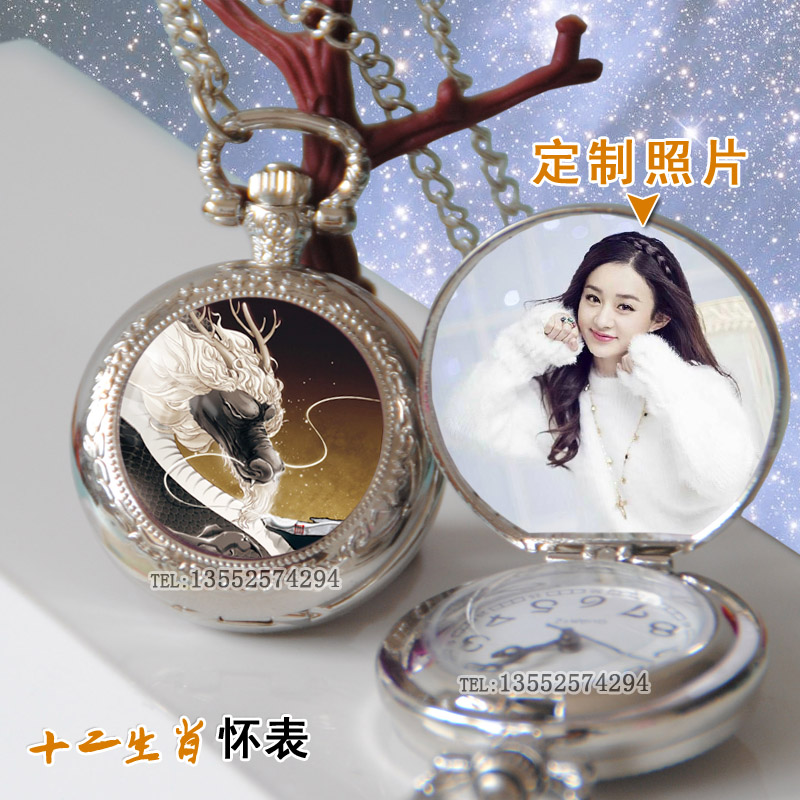 Zodiac pocket watch photo customized photo Necklace table lovers treasure memory sweater chain original gift