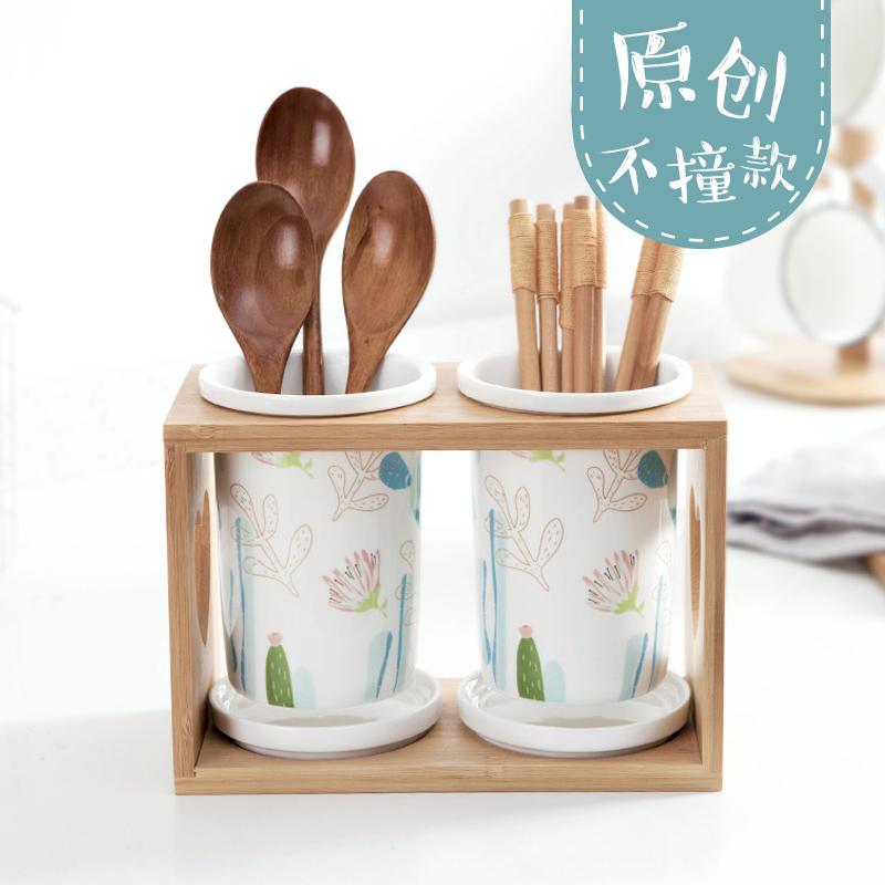 家用陶瓷筷子筒筷子篓筷子架桶筷笼厨房多功能套装北欧沥水筷子笼