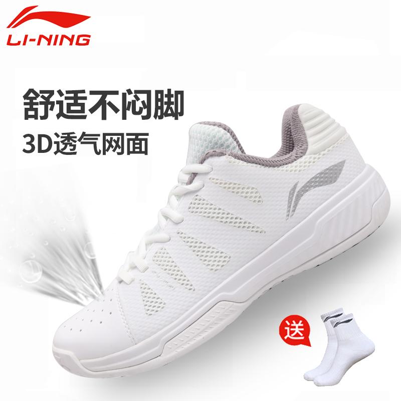 官网正品李宁羽毛球鞋正品男鞋女鞋超轻防滑运动鞋夏季透气训练鞋