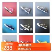Converse All Star匡威经典款高帮黑色白色男女帆布鞋101010c