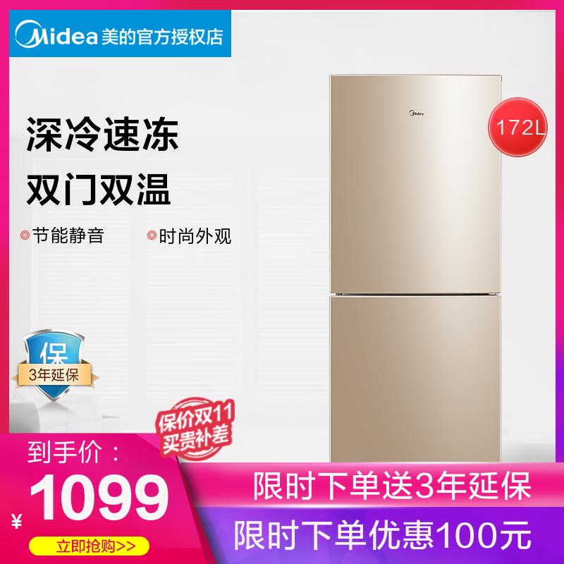 美的172升冰箱小型双开门家用超薄电冰箱芙蓉金BCD-172CM(E)