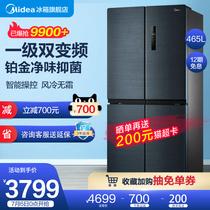 美的465十字四门对开四开门变频智能无霜家用电冰箱家电旗舰店