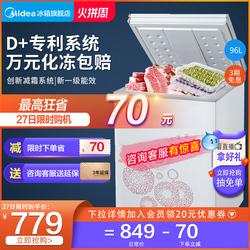 美的96升冰柜冷藏冷冻小型迷你家用商用两用卧式冷柜保鲜小冰箱