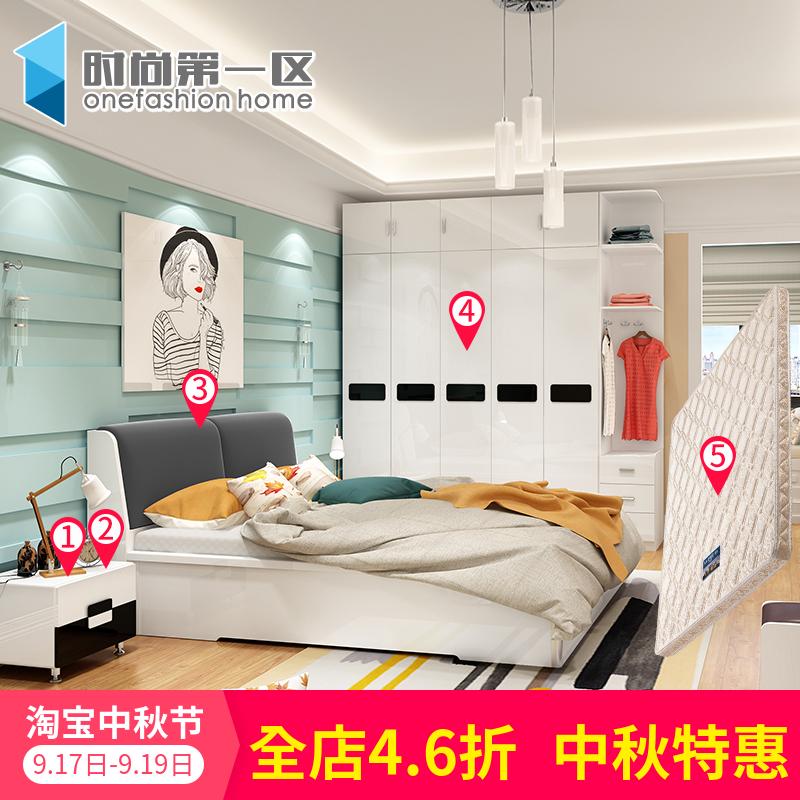 Простой современный кровать гардероб комбинированный набор полный мебель спальня набор комбинации пять шесть частей