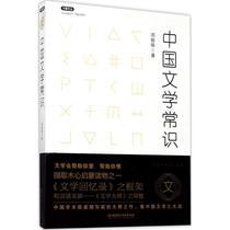 文轩网新华书店正版畅销图书籍心理学励志真相自我