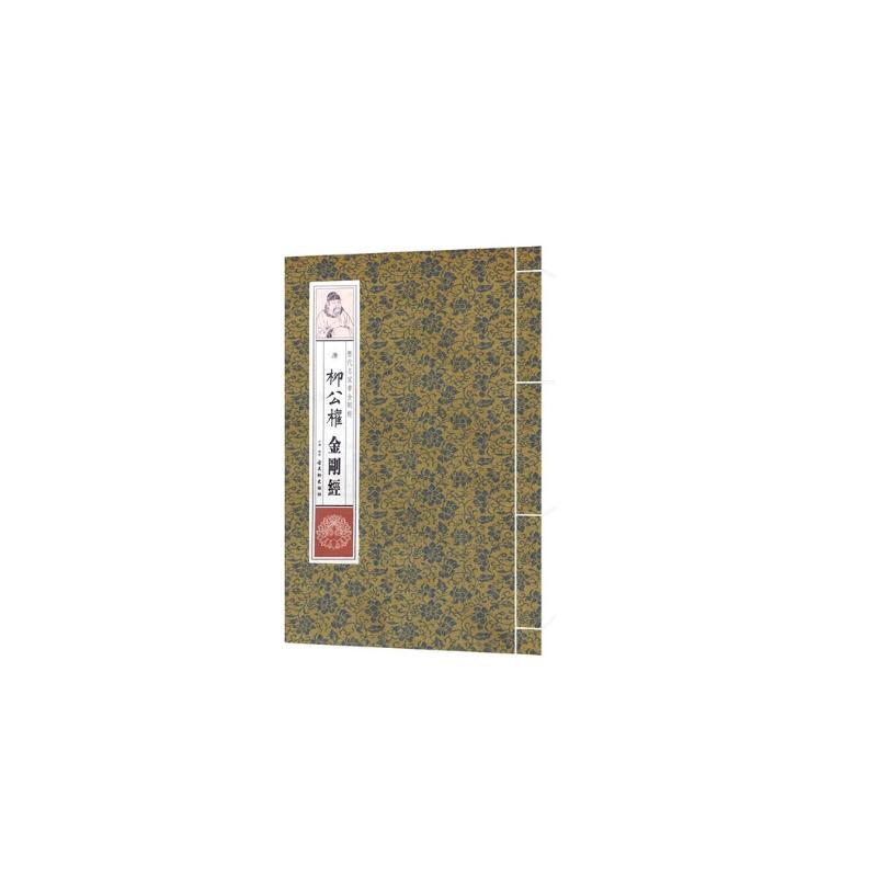 福彩双色球104期开奖结果 下载最新版本APP手机版