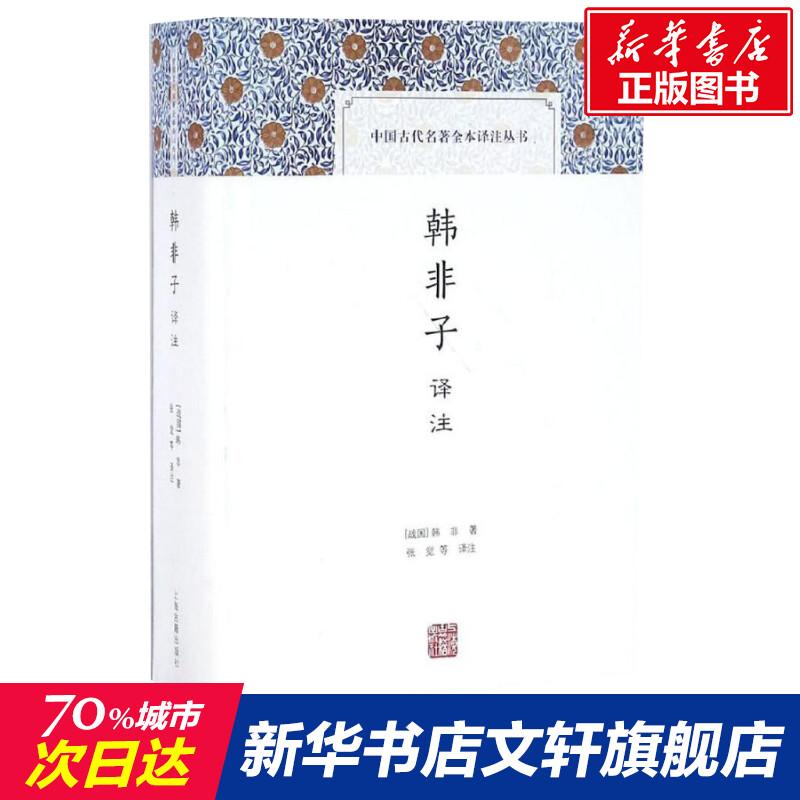 Исторические книги Артикул 537676505781