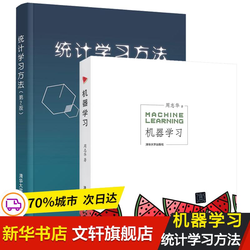 59424《 智能建筑施工组织与管理 》王建玉ppt.rar 建筑智能化工程施工组织与管理
