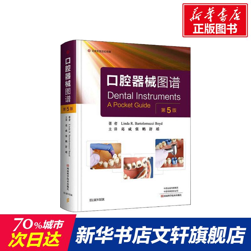 Различная компьютерная гарнитура Артикул 614512743913