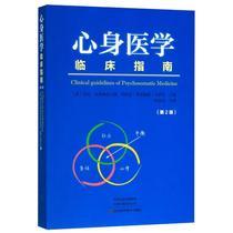 干擾技術統計分析方法RNA技術DNA精編分子生物學實驗技術研究生本科生教材學術論文設計方法動物實驗蛋白質普分析重組正版書籍