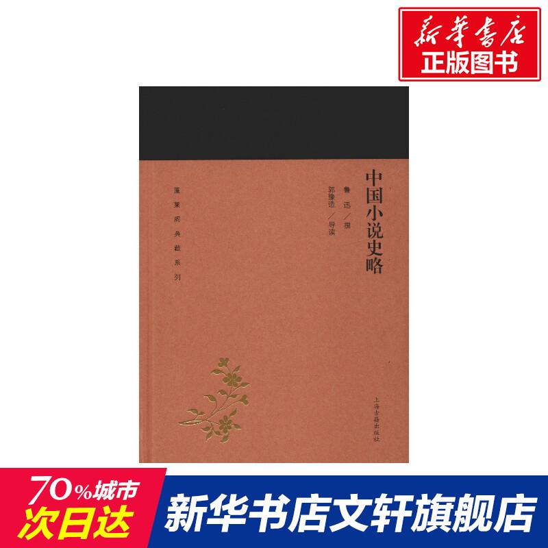 Исторические книги Артикул 597096419828