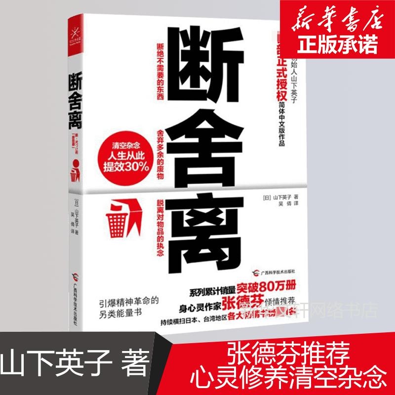 福彩七乐彩中奖规则及奖金复式中奖 下载最新版本APP手机版
