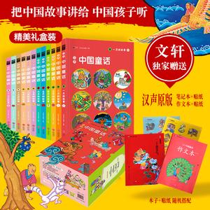 领20元券购买领券减20汉声中国童话一到故事书