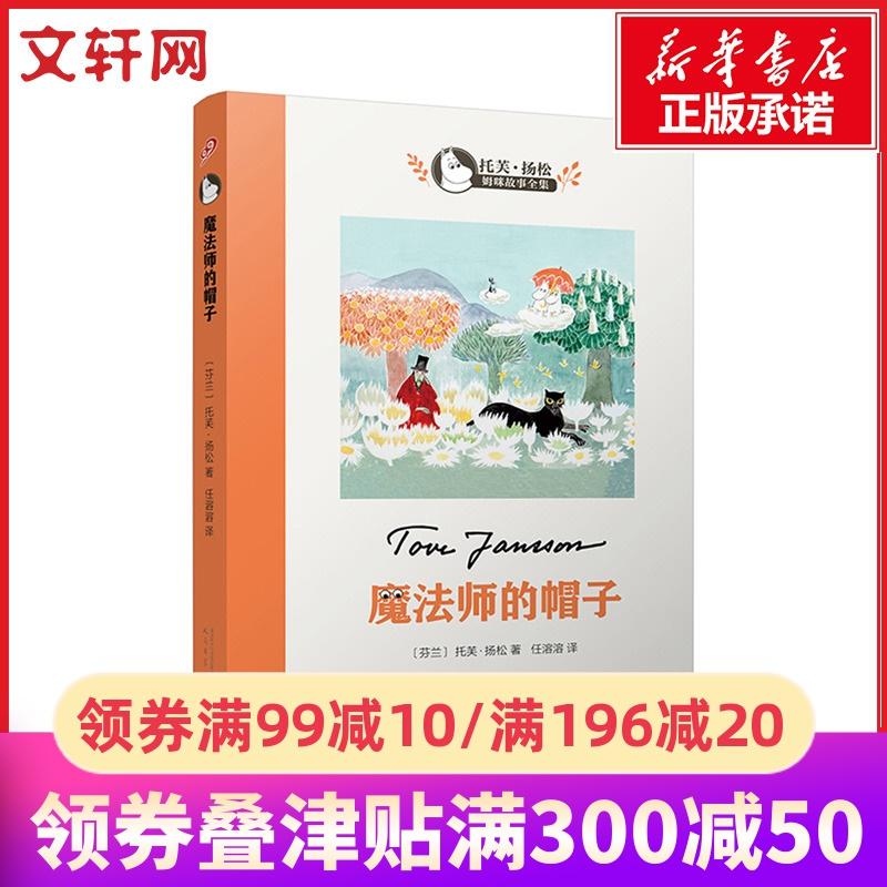儿童校园小说