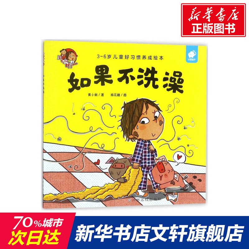 Детские книги для купания Артикул 570487941669