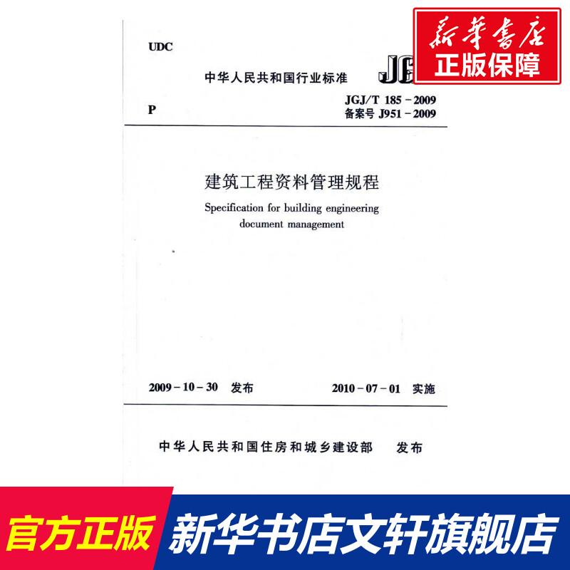 Религиозные и историческая энциклопедии Артикул 4492868058