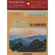 中國地圖出版社家用辦公室米高清精裝商務政區版x0.8米1.1北京城市地圖掛圖全新版2018