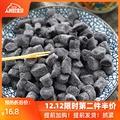 外公家铺子宁波手工特产传统糕点乌叶汤果桔味糕250g休闲零食小吃