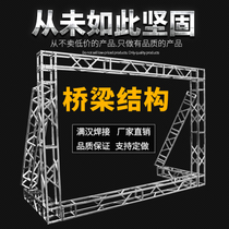 Truss wholesale Factory Direct advertising background frame gantry Wedding rack quilting Hot galvanized square tube Stage rack