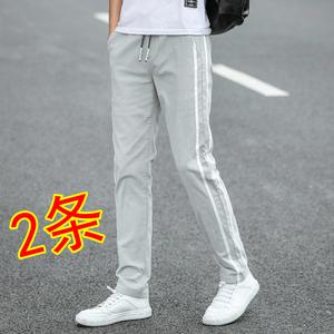 青少年男生纯棉休闲裤男裤秋装高中运动裤子加绒大童初中学生长裤
