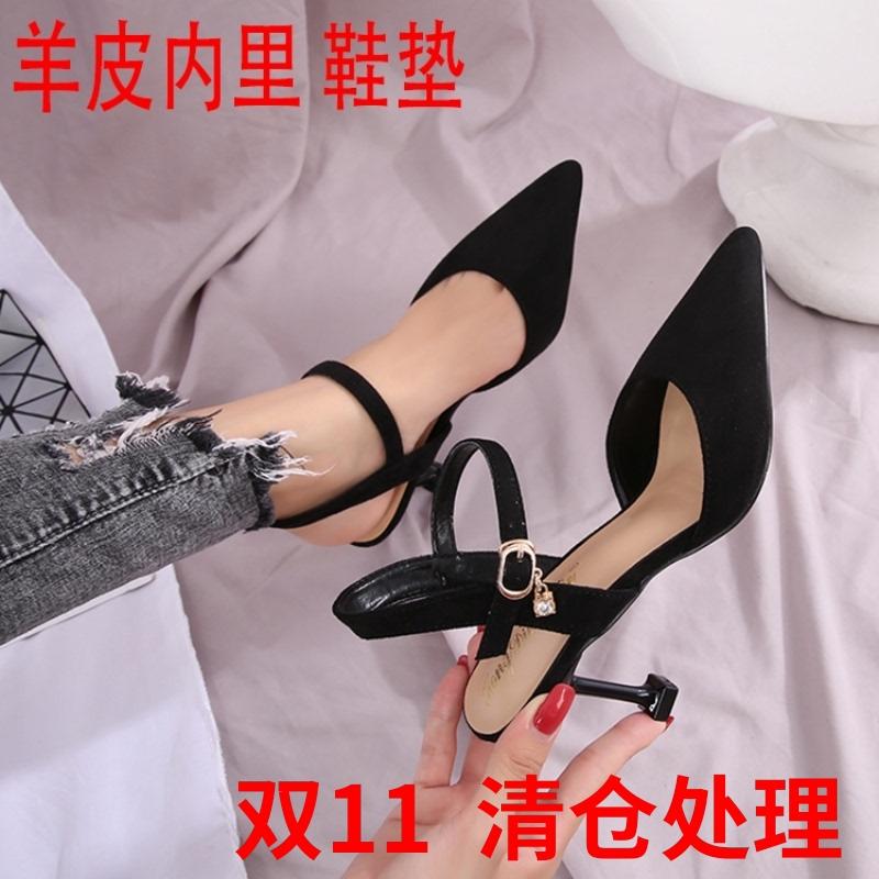 2021 fall flat button Stiletto High Heels sexy versatile cat heel sandals women pointed Baotou back empty single shoes women