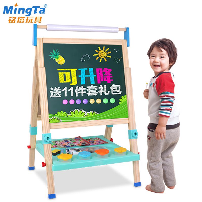 铭塔儿童宝宝画板双面磁性小黑板可升降画架支架式家用涂鸦写字板