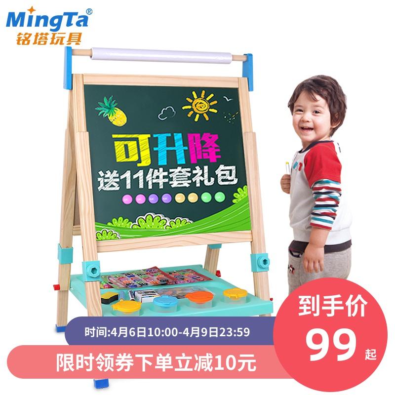 铭塔画画板儿童磁性小黑板家用宝宝支架式画架双面涂鸦写字板可擦
