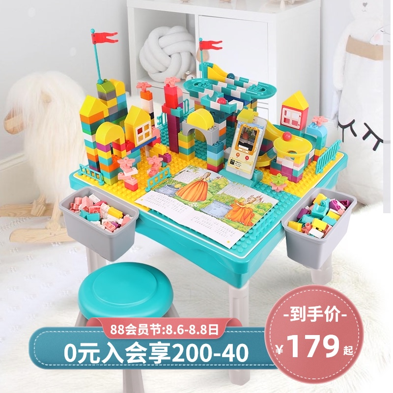 铭塔儿童多功能积木桌子男孩宝宝大颗粒智力开发动脑拼装玩具益智