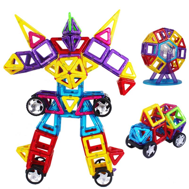 铭塔243件百变提拉磁力片益智儿童玩具构建片磁性 哒哒搭磁力积木