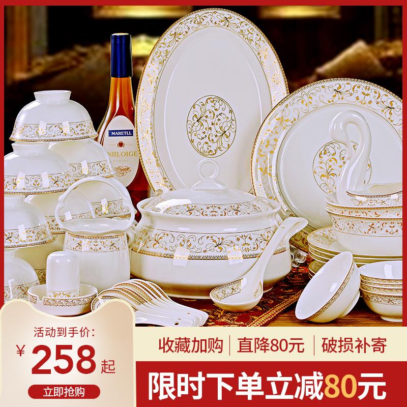 套装家用景德镇中式组合吃饭碗筷