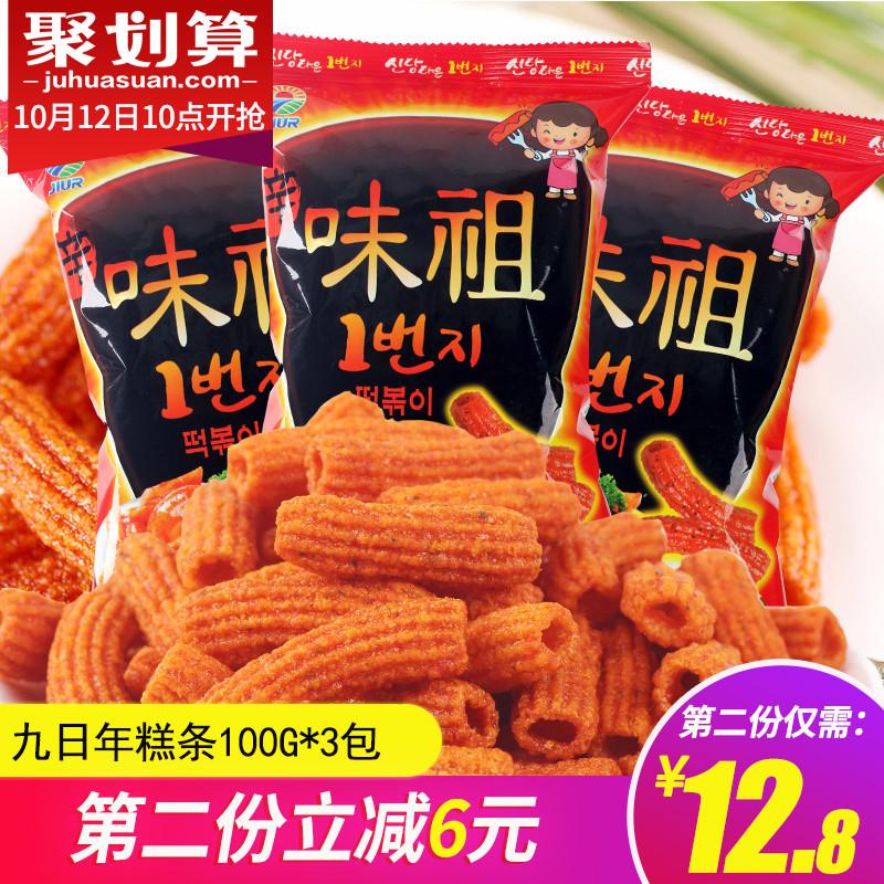 韩国进口零食小吃