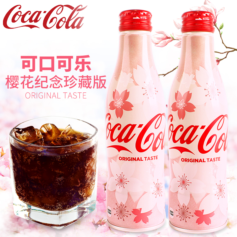 现货包邮日本进口COCACOLA可口可乐限量樱花汽水网红碳酸饮料2瓶