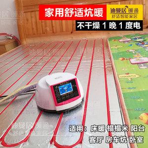 榻榻米水暖炕 床暖炕<span class=H>电热</span><span class=H>毯</span>炕地垫水电地暖炕 热水器循环主机静音