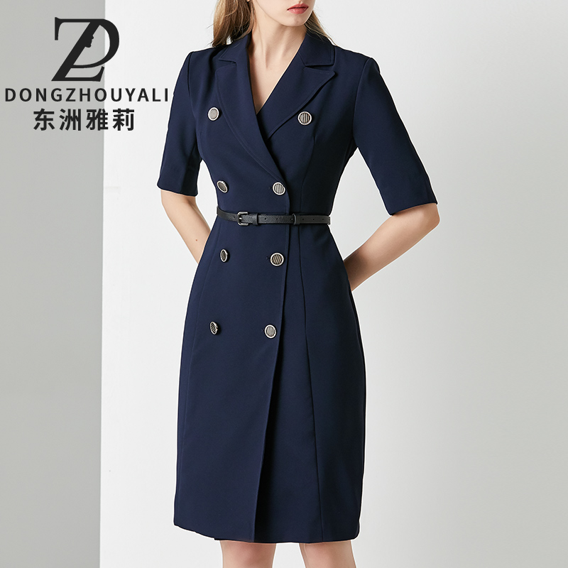 Professional temperament suit dress 2020 summer new slim fit high-end work clothes tooling sales department medium and long skirt