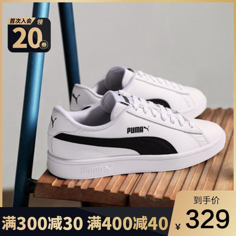 PUMA彪马官网旗舰男鞋女鞋2020秋新款情侣休闲鞋板鞋小白鞋运动鞋