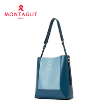 Mengtejiao bag autumn and winter 2019 new hand-held single shoulder European and American fashion mother and child bag women's bag contrast color Bucket Bag