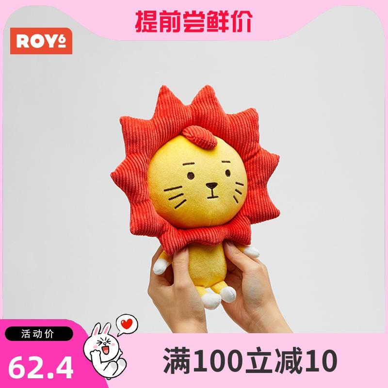 官方正版 LINE FRIENDS ROY6莱阳公仔毛绒包包挂饰玩偶 王源同款