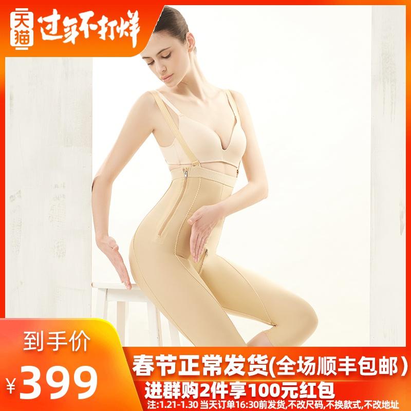 怀美一期大腿环吸塑身裤女收腹提臀神器抽脂吸脂塑型裤高腰七分裤 thumbnail