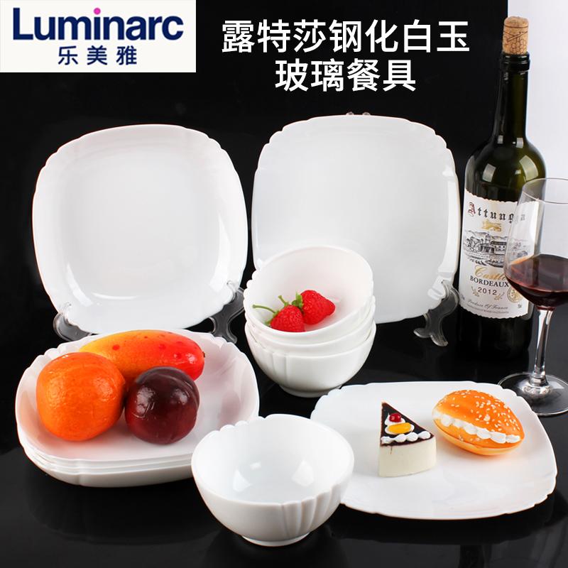 法国弓箭乐美雅白玉瓷餐具玻璃餐具餐盘饭碗盘子耐热玻璃10件套装