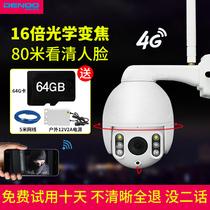 摄像头云台云存储高清夜视手机远程家用网络监控器wifi万宝泽无线