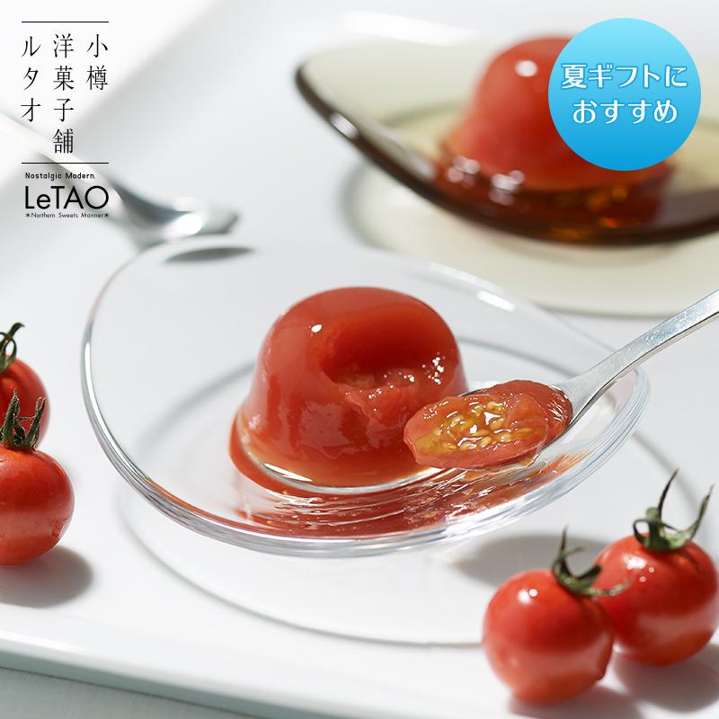 预拍后2周内发货 日本北海道LeTAO 迷你番茄/西红柿蜂蜜果冻6��入